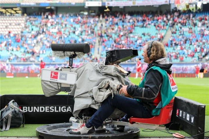 Nächsten Bundesligaspiele