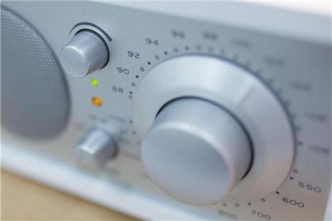 ausschreibung neues landesweites ukw radioprogramm in nrw. Black Bedroom Furniture Sets. Home Design Ideas