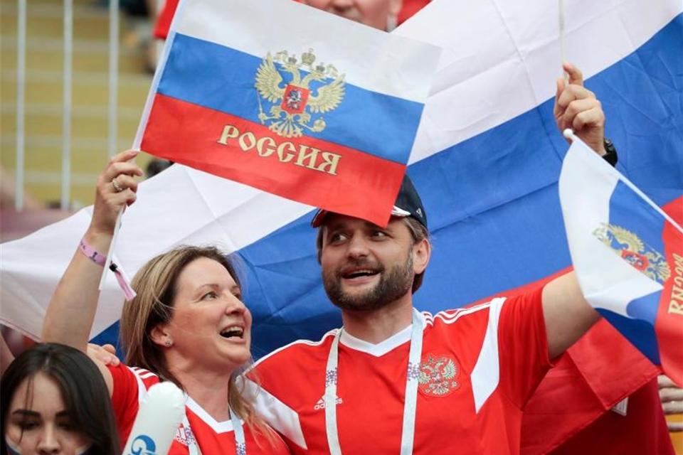 Russische Fußball Liga
