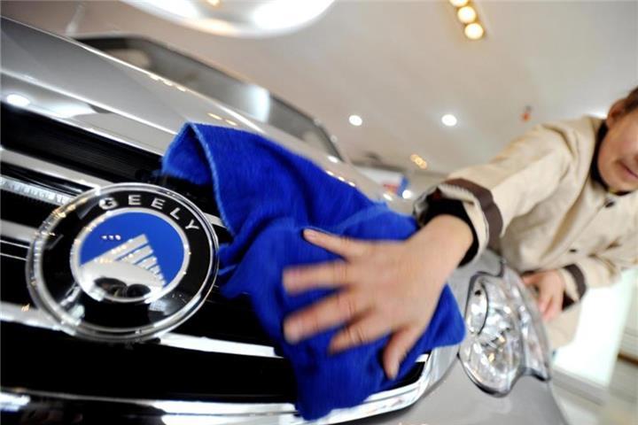 chinesischer autohersteller aktie