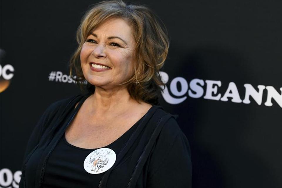 Roseanne Deutsch