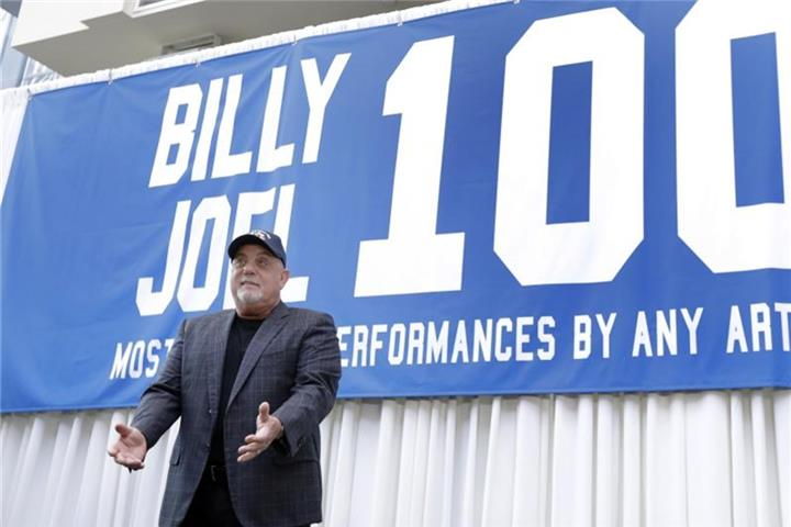 Billy Joel: Triumphales Jubiläumskonzert in New York
