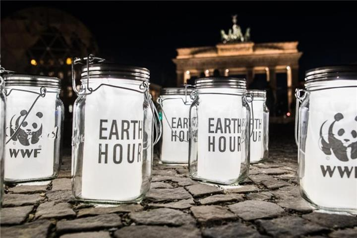 "Lichter aus zur ""Earth Hour"""